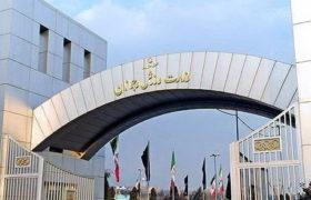 سناریوهای وزارت ورزش برای ورزش ایران در خردادماه
