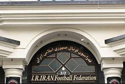 امیدواری به صدور دستور موقت از سوی CAS در پرونده میزبانی بحرین