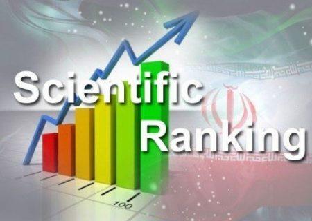 """اعلام رتبه جهانی ایران در شاخص های """"نفوذ دانش"""" و """"همکاری صنعت و دانشگاه"""""""