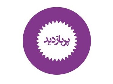 ظریف و انتخابات/توصیه به سیاه نمایان/محکومیت تروریسم/آخرین اخبار انتخاباتی