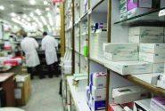 شوراهای شهر از قانون تمکین کرده و داروخانهها را موسسه پزشکی لحاظ کنند