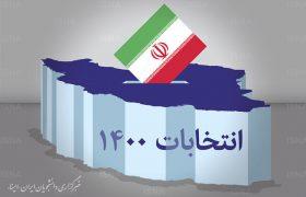 موسوی: شرکت نکردن در انتخابات به نفع هیچ کسی نیست