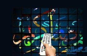 تلویزیون برای لحظههای افطار و سحر رمضان ۹۹ چه برنامههایی دارد؟