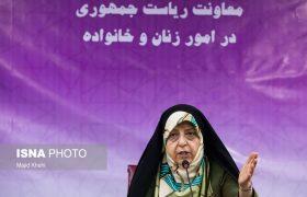 افزایش ۵ برابری مدیران زن در دولت تدبیر و امید
