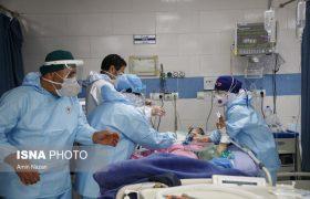 کاهش ۲۰ درصدی فوتیهای کرونا در کشور/وضعیت بیماری در ۱۳ استان