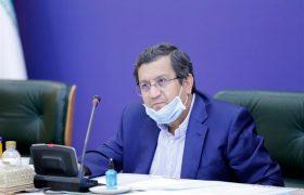 نگرانی همتی نسبت به استقراض از بانک مرکزی و انتشار پول پرقدرت